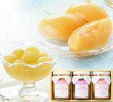 岡山果実のフルーツコンポート(清水白桃2本・ピオーネ1本) お中元 お祝 内祝 お供え お返し お取り寄せ ギフト