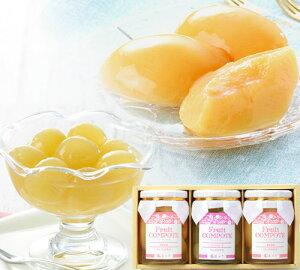 岡山果実のフルーツコンポート(清水白桃2本・ピオーネ1本) お祝 内祝 お供え お返し お取り寄せ ギフト