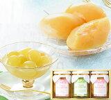 岡山果実のフルーツコンポート(清水白桃2本・マスカット1本) お中元 お祝 内祝 お供え お返し お取り寄せ ギフト
