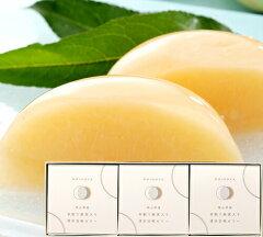 『清水白桃』半割り果実ゼリー(3個入)木箱入【お中元】
