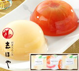 完熟トマトと白桃の紅白ゼリー詰合せ (3個入)  プレゼント ギフト お祝 お返し 内祝 お供え お取り寄せ