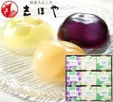 おかやま果実(清水白桃・マスカット・ピオーネ)のフルーツゼリー (9個入) お祝 内祝 お返し お取り寄せ お中元 ギフト