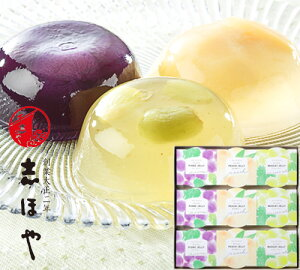 岡山3大果実(清水白桃・マスカット・ピオーネ)ゼリー (9個入) 木箱入 お祝 内祝 お返し お取り寄せ ギフト