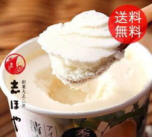 【送料無料】岡山の牧場アイス-清水白桃(Dセット8個入) お祝 内祝 お供え お返し お取り寄せ ギフト