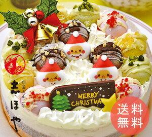 【送料無料】クリスマス デコレーション アイスケーキ (直径15cm) クリスマス パーティ ギフト プレゼント