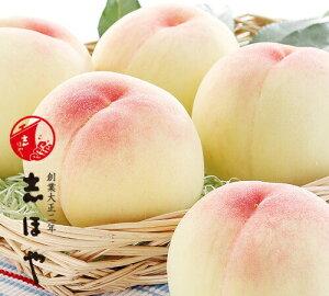 水蜜桃 超特級(2Lサイズ) 岡山 白桃 お中元 ギフト お供 お取り寄せ(3玉)