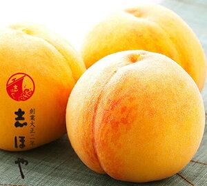 黄金桃 超特級(2Lサイズ) 岡山 桃 ギフト お供 お取り寄せ(3玉)