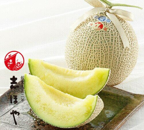フルーツ・果物, メロン  11.3kg