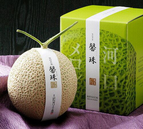 マスクメロン馨珠(けいじゅ)-大サイズ1個(約1.3kg〜1.5kg前後)