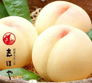 清水白桃 超特級(2Lサイズ) 岡山 白桃 お中元 ギフト お供 お取り寄せ(3玉)