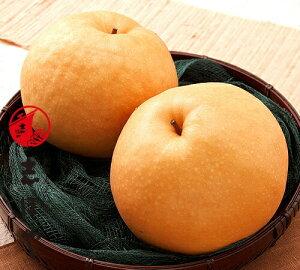 新高梨(にいたかなし) 岡山 大玉 赤梨 お祝 内祝 お供え お返し お取り寄せ ギフト3玉(約2.1kg)詰