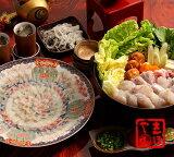 【送料無料】とらふぐフルコース(33cm絵皿) ふぐ刺 ふぐ鍋 お祝 内祝 お返し お取り寄せ ギフト