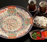 【送料無料】とらふぐ刺身セット(33cm絵皿) ふぐ刺  お祝 内祝 お返し お取り寄せ ギフト