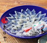 【送料無料】志ほや限定 とらふぐ刺身セット(24cm皿) お祝 内祝 お返し お取り寄せ お中元 ギフト