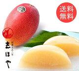 【送料無料】太陽のタマゴ・白桃ゼリー詰合せ お祝 内祝 お返し お取り寄せ ギフト
