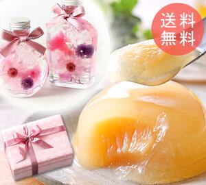 遅れてごめんね!【送料無料】母の日 プレゼント ギフト お花(ハーバリウム)と清水白桃ゼリーのセット