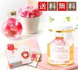 母の日 ギフト 選べるお花と清水白桃コンポートのセット