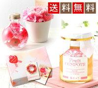 選べるお花と清水白桃コンポートのセット 母の日 スイーツ 母の日ギフト ハーバリウム プリザーブドフラワー