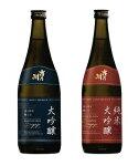 吉乃川[純米大吟醸+大吟醸]PAIR502本セット