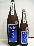 純米吟醸原酒「ゆきつばきひやおろし」1800ml