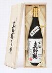 大吟醸真野鶴・万穂(まほ)1800ml