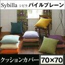 Sybbas-cu-70x70