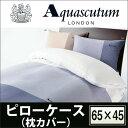 カバー 西川【送料無料】【東京西川】Aquascutum 〜アクアスキ...