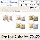 Rh-cushion-70x70