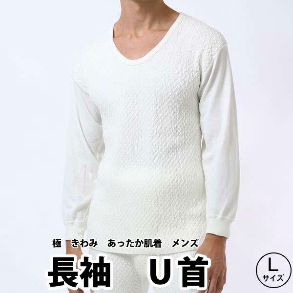 インナー・下着, インナーシャツ  -- U L