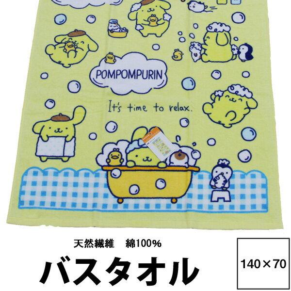 タオル, バスタオル  70140cm 100 pompompurin bath towel 21ss