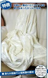毛布西川絹シルク美容【送料無料】【東京西川】シルク毛布シングル140×200cmシール織ブランケット国産日本製天然素材冷え症長持ち丈夫絹毛布絹100%シルク100%高級リラックス1年中使えるギフト贈り物薄手silkblanket