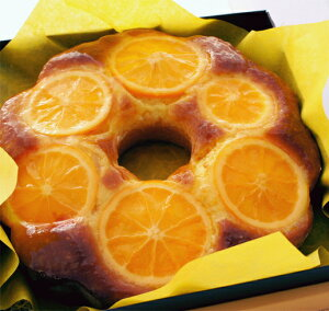 摘みたてオレンジの爽やかな香りと濃厚な甘みが大人気!しっとり仕立てのオレンジケーキ産経新...