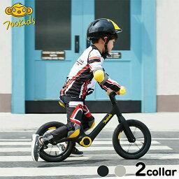ペダルなし自転車 バランスバイク スポーツモデル バランス感覚を養う ランニングバイク ペダルなし自転車 公園 誕生日プレゼント 子供 男の子 女の子 おもちゃ 2歳 3歳 4歳 5歳 6歳 ベイビー おしゃれ かっこいい
