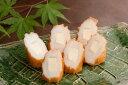 チーズ竹輪(真空パック)ちーずちくわ かまぼこ 練り物 おつまみ お歳暮 プレゼ...