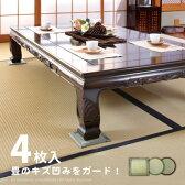 日本製 座卓敷き 和室の畳の凹み防止グッズ!机の下に敷くだけで畳を保護する和風のい草 座卓敷き 約16×16cm 4枚組セット 【正方形】