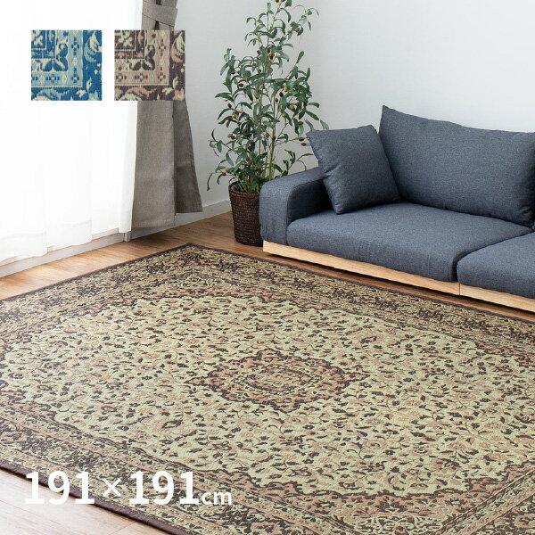 細密で美しい柄のい草ラグ コンチェルト 【裏貼有】 約191×250cm 【約3畳】 【長方形】 抗菌 防臭 まるでペルシャ絨毯!カーペット