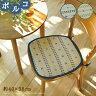 い草馬蹄クッション ポルコ 約40×38cm ひも付き ブラウン ブルー 夏用座布団 い草シートクッション い草クッション