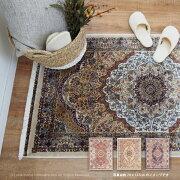 ベルギー製ウィルトン織玄関マット高級マットヒギンス1203約127×70cmアンティーククラシック【送料無料】ラストクリームネイビーアラベスク柄敷物絨毯