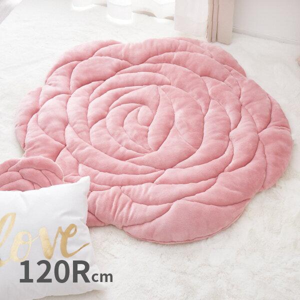 バラの形をかたどったかわいいバラ柄の姫系ラグ ローズ クッションラグ 約120cm丸 とろける肌触り ダイカットラグ ベージュ ピンク 薔薇雑貨 インテリア雑貨 子供部屋 女の子 娘 かわいい 薔薇 一人暮らし プレゼント 誕生日