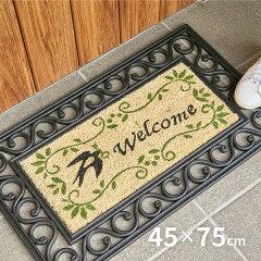 屋外 玄関マット ココヤシ ラバーマット約45×75×1.9cm 【クロネコとお家のキャット …