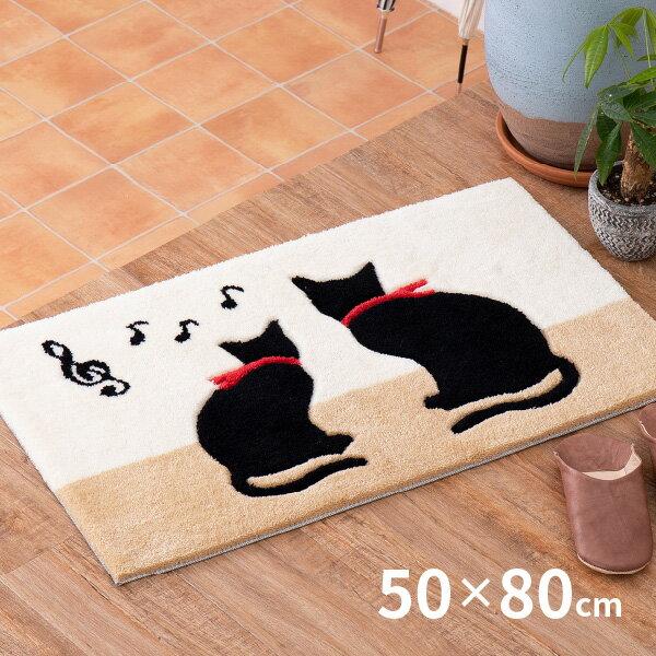 洗える玄関マット キャット 約50×80cm マット 猫柄 ねこ 黒猫 くろねこ 猫 アクセントマット 室内 屋内 厚手 エントランスマット