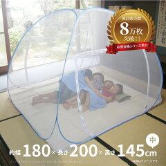 蚊・ムカデ・ゴキブリ・害虫対策!ダブル布団サイズ布団がすっぽりファミリータイプの収納でき...