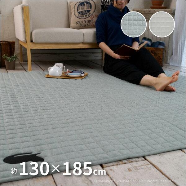 スウェット生地の洗えるラグ キャットキルト 約130×185cm【約1.5畳】 滑り止め付き 猫 シンプル キルト キルティング アイボリー ライトブルー