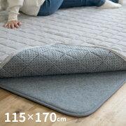 洗える+防音下敷き専用ラグふかぴたS115×170cm【約1畳半】ふかふかふかピタ滑り止め防音シート厚手下敷き床暖房対応