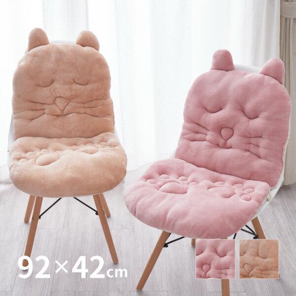 ネコの形をかたどったかわいい姫系クッション ネコ チェアクッション 約92×42cm 座椅子クッション 座椅子カバー 座布団 子供部屋 女の子 ダイニングチェアやオフィスチェアにも!猫クッション キャッシュレス 消費者還元事業 ポイント還元5%