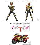 SHODO-X仮面ライダー6シャイニングフォーム・拡張パーツなし4種セット