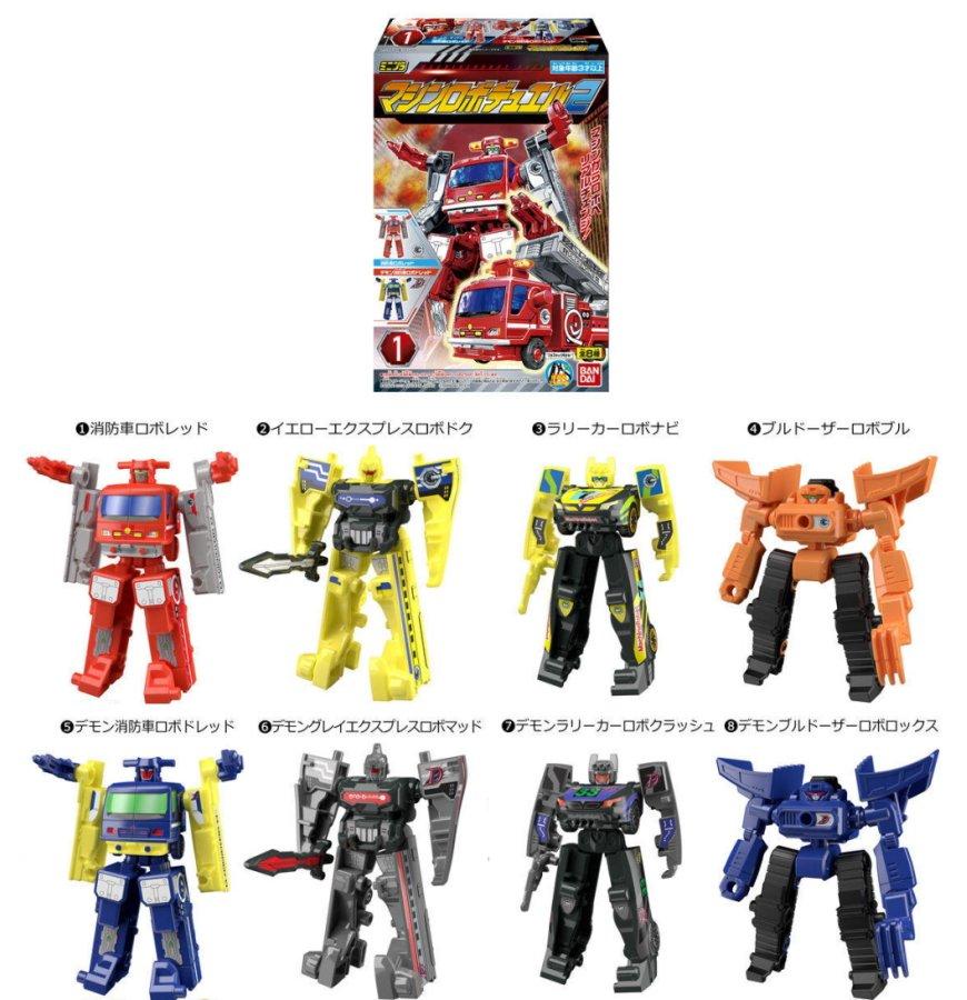 おもちゃ, ロボットのおもちゃ  2 8