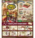 リーメント ぷちサンプル Antique Shop 黒猫堂8個入り1BOX
