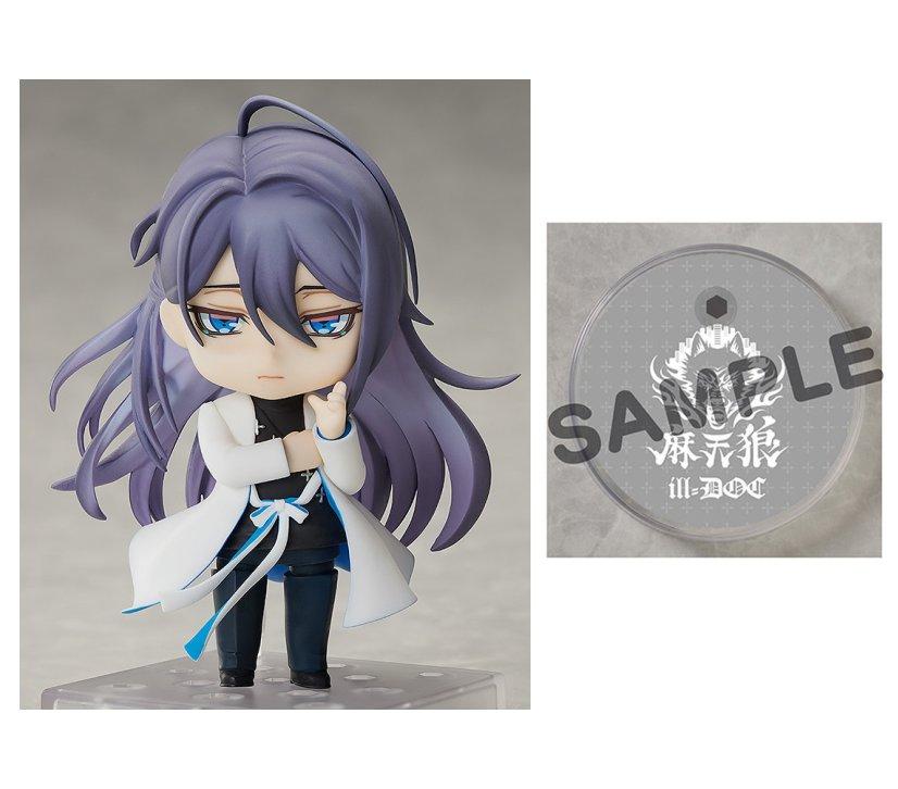 コレクション, フィギュア  -Division Rap Battle- Ver.
