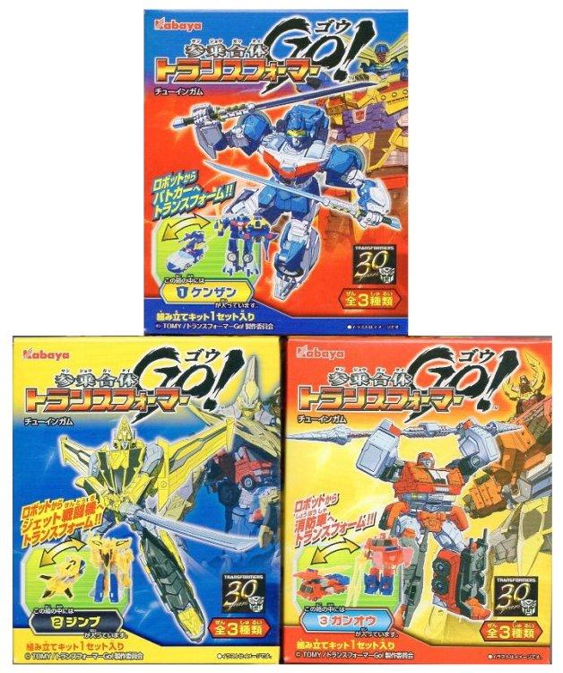 コレクション, フィギュア  Go! 3